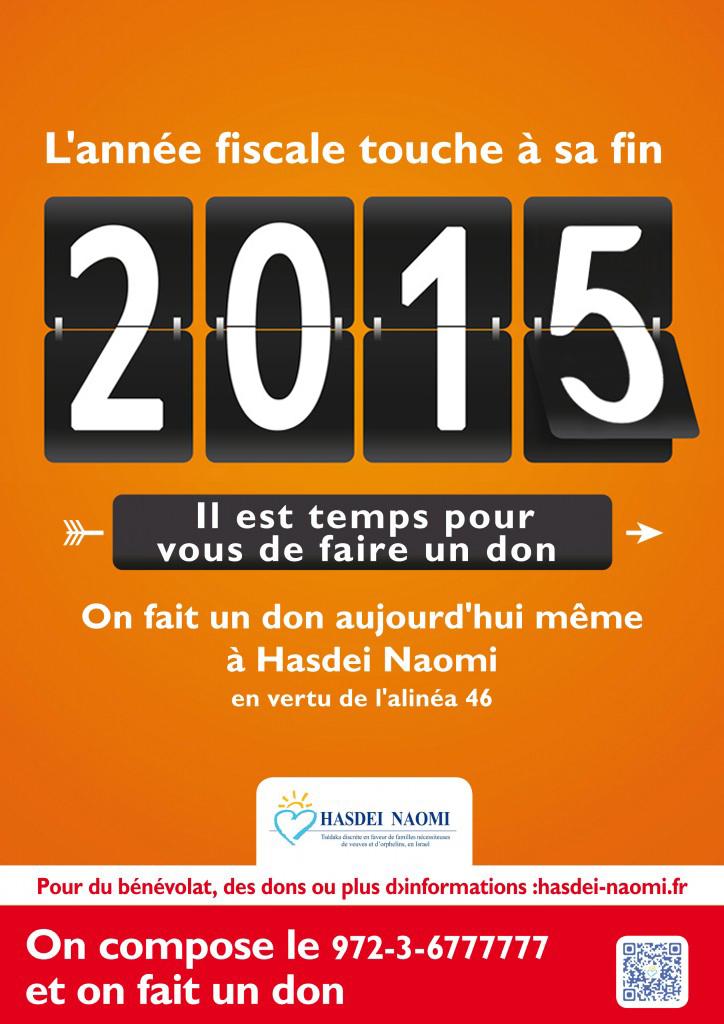 2015 fr